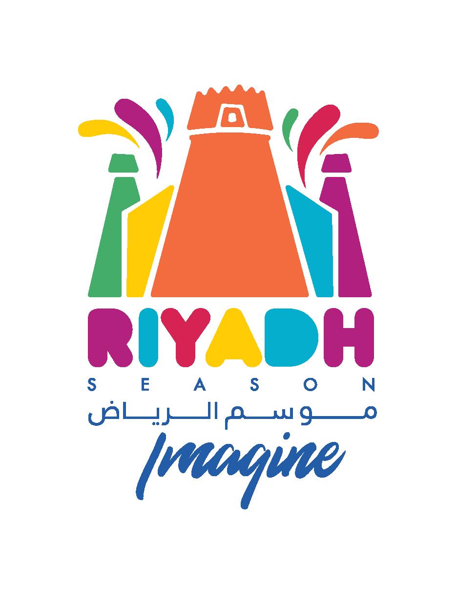 Riyadh Season 2019
