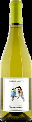 Amourettes blanc 2020 IGP St Guilhem le Désert (6 bouteilles)