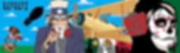 chicano-mural-pt.-2.jpg