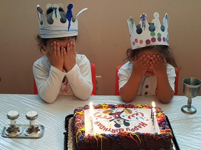 יום הולדת ושבת - שמחה כפולה