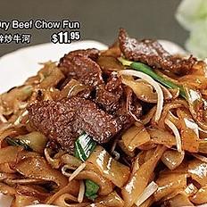 Dry Beef Chow Fun