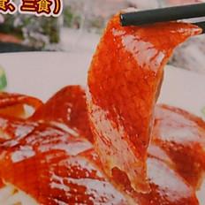 Peking Duck  (2 courses)  北京片皮鴨