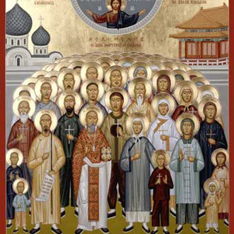The Chinese New Martyrs