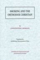 Smoking and the Orthodox Christian