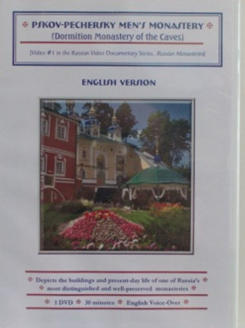 Pskov-Pechersky Men's Monastery DVD