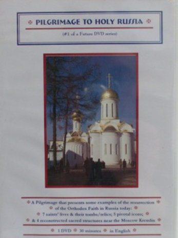 Pilgrimage to Holy Russia, Part 1 DVD