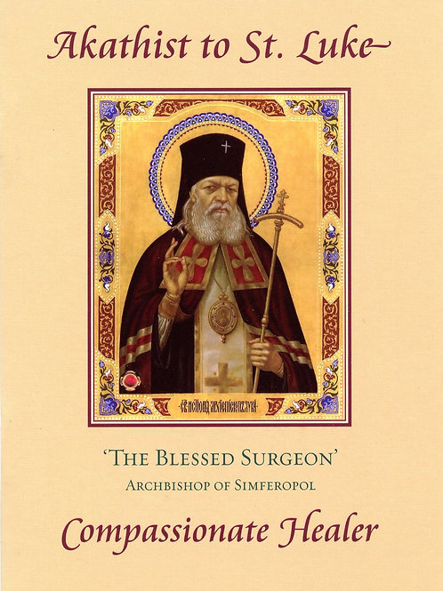 Akathist to St. Luke the Blessed Surgeon, Compassionate Healer