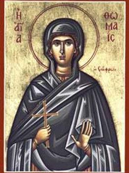 St. Thomai - Patron Saint of Abused Wives