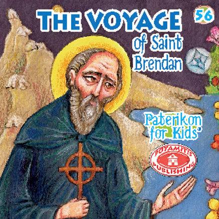 Paterikon for Kids - #56-61