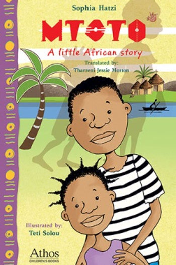 Mtoto: A Little African Story