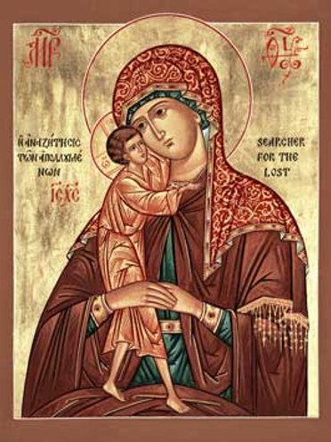 Panagia - Searcher for the Lost (Greek & English)