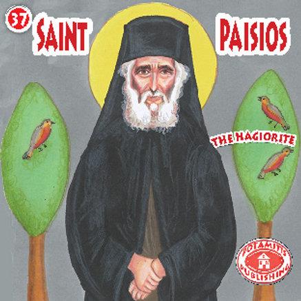 Paterikon for Kids - #31-40 Book Set