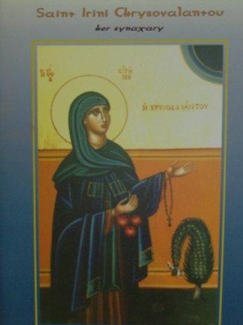 Saint Irini Chrysovalantou: Her Synaxary