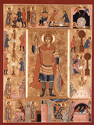 The Great Martyr George