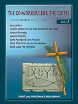 The Co-Workers for the Gospel - Book 5