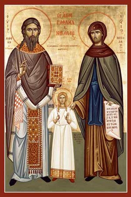 Sts. Nicholas, Rafael, & Irene