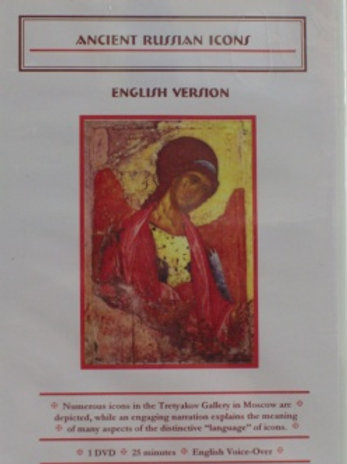 Ancient Russian Icons DVD