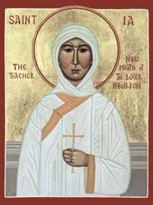 St. Ia the Teacher