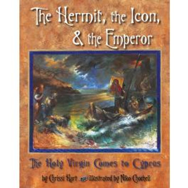 The Hermit, the Icon, & the Emperor