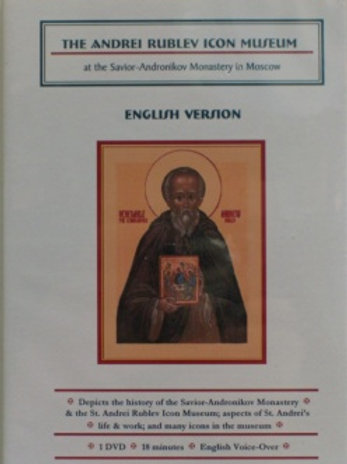 St. Andrei Rublev Museum of Icons DVD