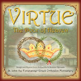 Virtue - The Door of Heaven