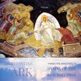 Byzantine Ark - Hymns of the Resurrection