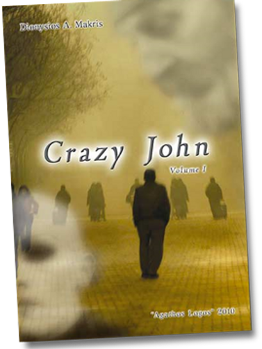 Crazy John, Volume 1