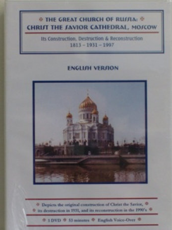 Christ the Savior Cathedral, Moscow DVD
