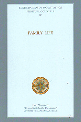 Saint Paisios of Mount Athos, Spiritual Counsels IV: Family Life