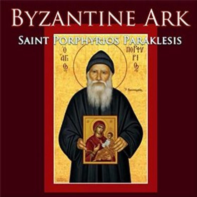 Byzantine Ark - Saint Porphyrios Paraklesis (Greek Language)
