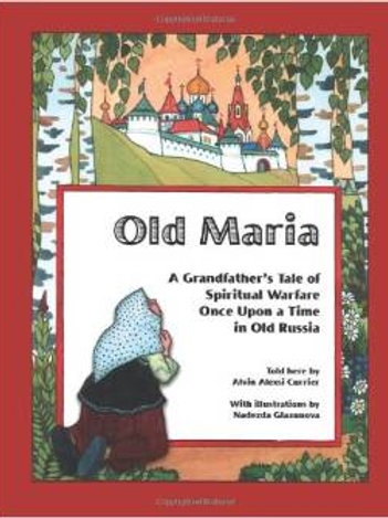 Old Maria
