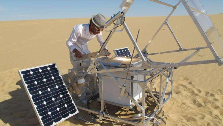 22_solarsiter018.jpg