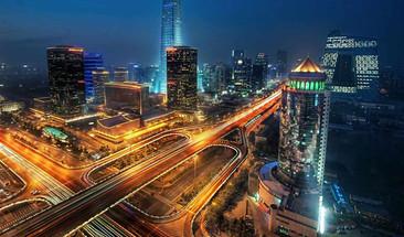 México busca tener la 1er ciudad inteligente de América Latina