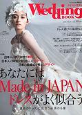 wedding book 56_edited.jpg