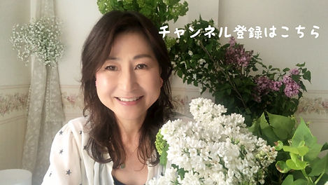 flowerchannel fumiyo.jpeg