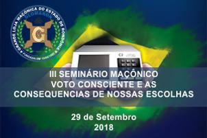 Banner III Seminario.png