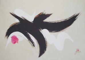 Brown, Tan & Pink Abstract