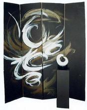 Whirlwind - screen/sculpture
