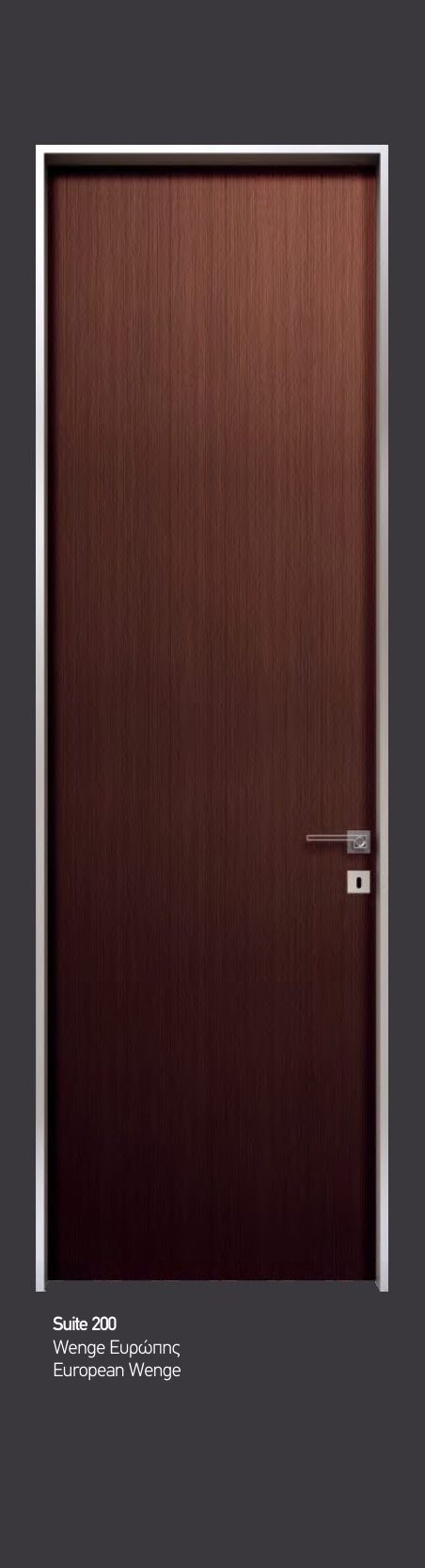 Suite 200 European Wenge