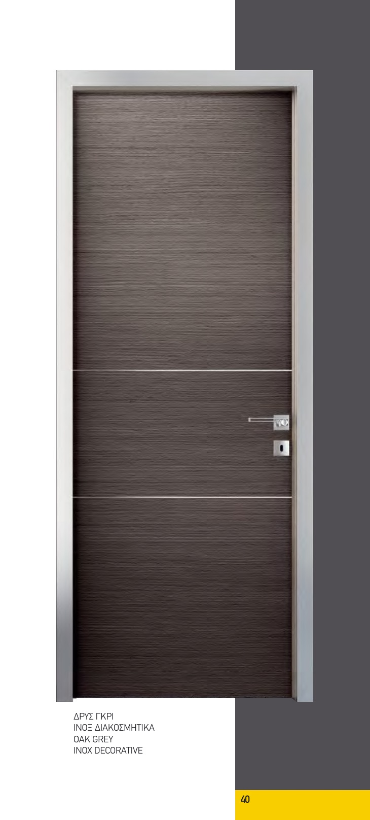 Linear. Oak Grey Inox Decorative