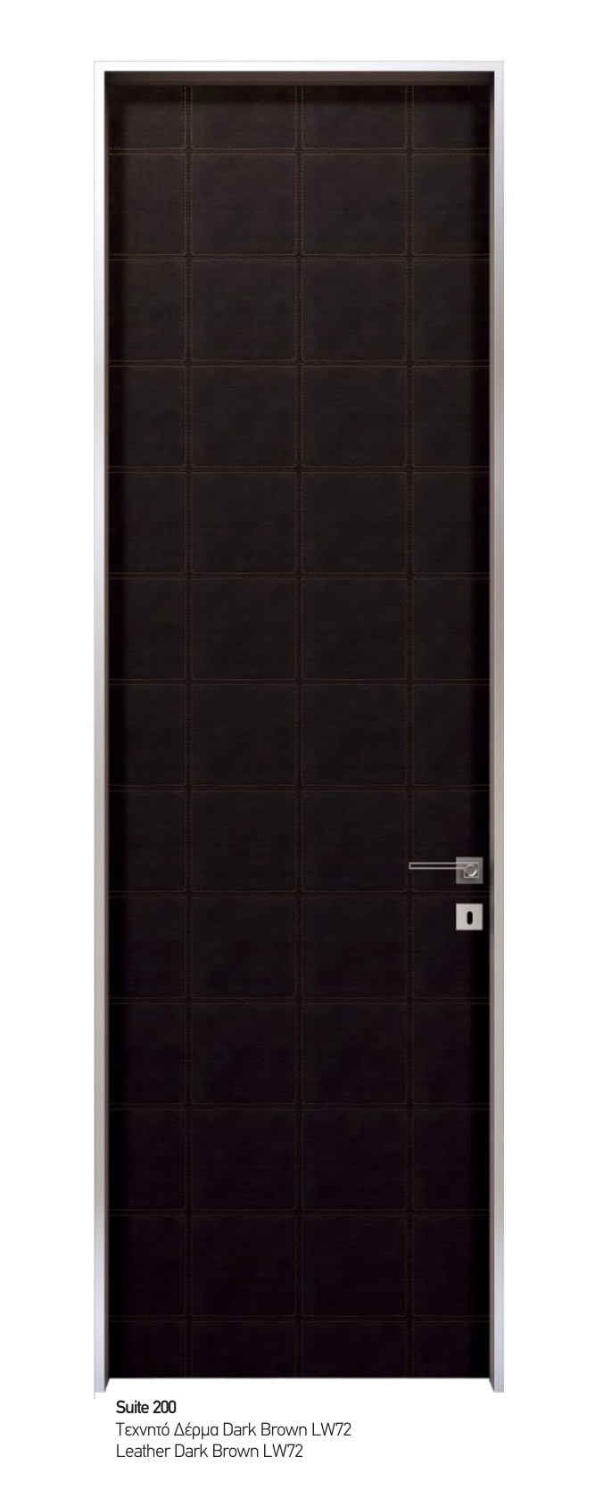 Suite 200 Leather Dark Brown LW72