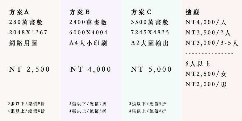 形象照New.jpg