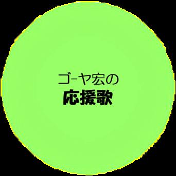 あ7図1.png