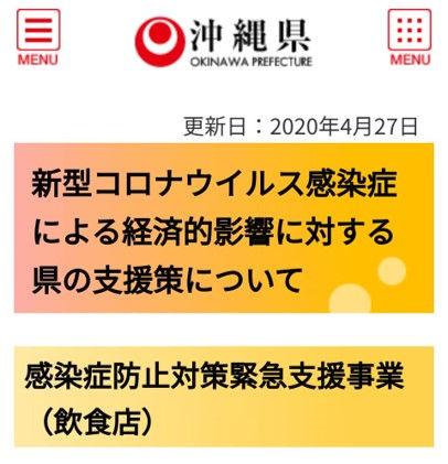 pp09図1.jpg