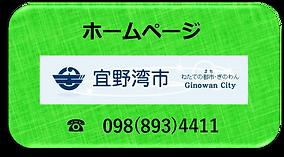 っじゅ図1.png