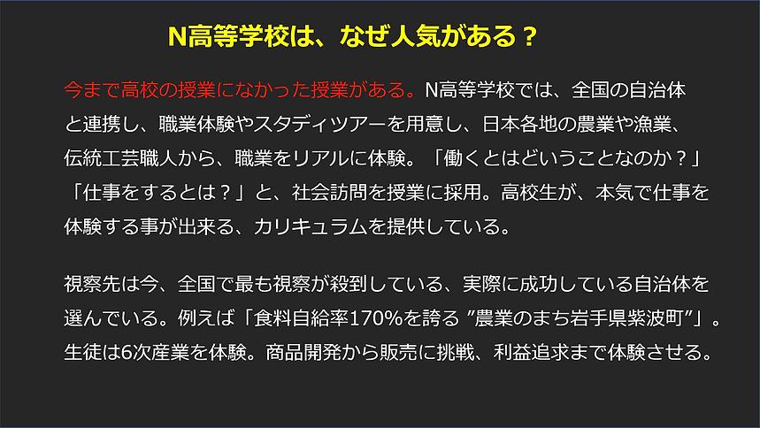 図1.png★★●●.png