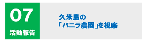 mmmき図1.png