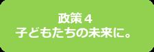 4444っひ98図1.png