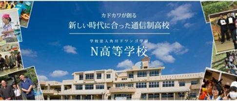 kkじう8888図1.jpg