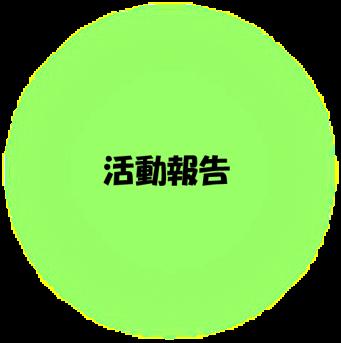 あ5図1.png